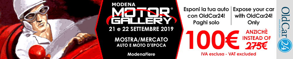 MODENA MOTOR GALLERY OLDCAR24 | 21 - 21 SETTEMBRE 2019